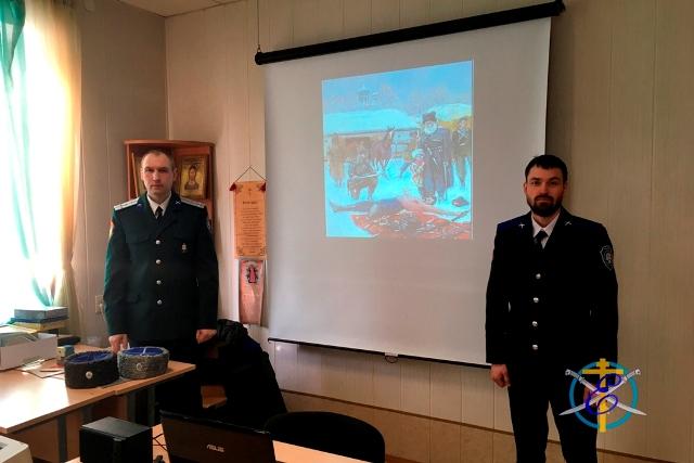 100-летие геноцида казаков