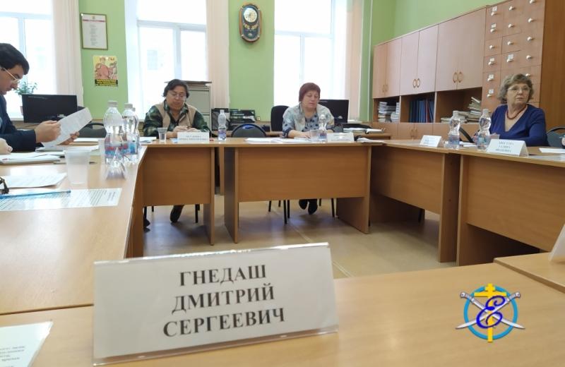 Заседание Общественного совета при Комитете по делам архивов Оренбургской области