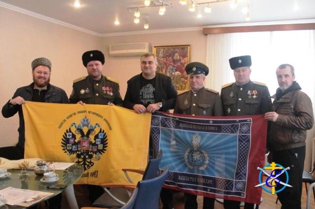 Совместная работа СКВРиЗ и Дуглавого орла в Челябинской области
