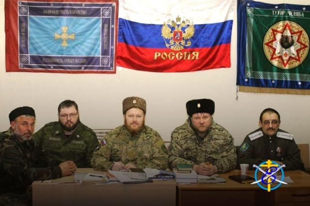 В Челябинске казаки создали экстренный штаб